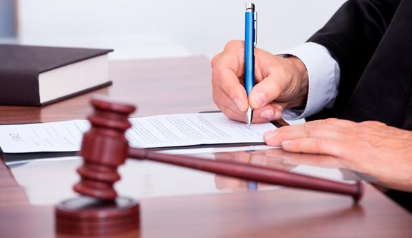 atos-judiciais Serviços de expedição e publicação de atos judiciais e administrativos devem ser mantidos durante o Plantão Extraordinário