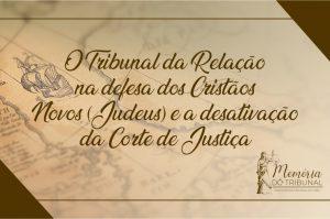 memoria-do-tribunal-O-tribunal-da-relacao-na-defesa-dos-cristaos-novos-300x199 Memória do Tribunal